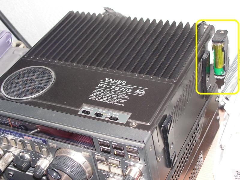 Remplacement de pile FT757 - Perte de mémoire Ft757-pile-ext-01