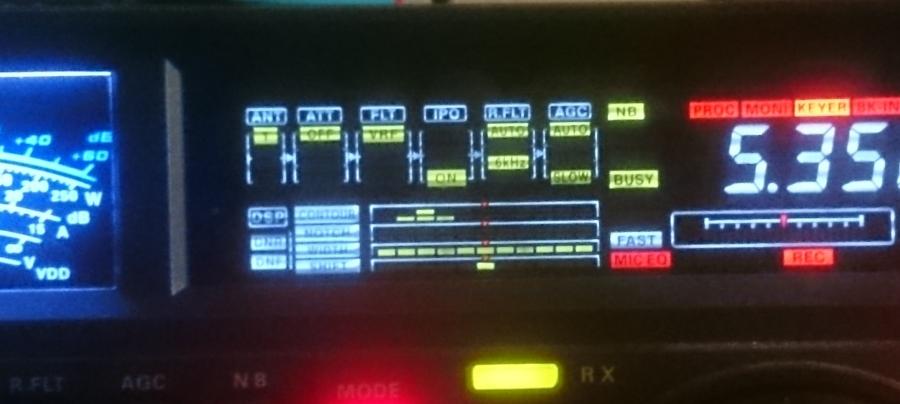 Yaesu FT2000 / FT950 / FTdx5000 : Dégradation de l'affichage Degradation-affichage-ft2000-3