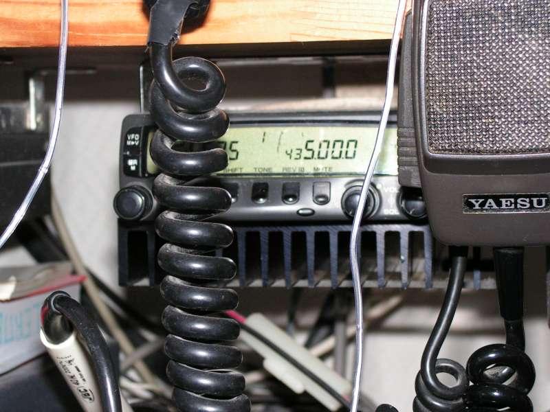 Ampli hybride de V/UHF Radiateur-sous-vhf